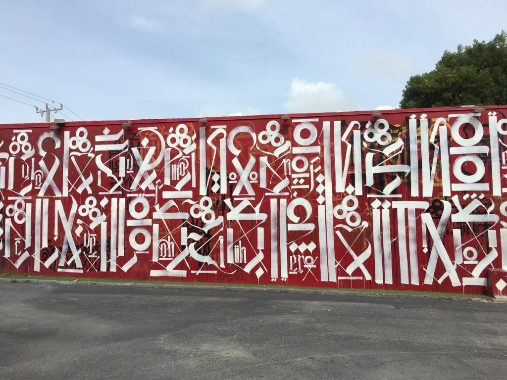 Wynwood Mall Museum Miami | Travel Beauty Blog | Museums | Street Art | Wynwood Walls | Graffiti | Graffiti Walls | Art | Painting | Outdoor Museum | Museums | Art Museums | Street Art